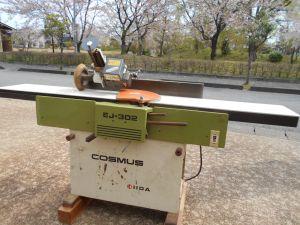 飯田工業 手押しかんな盤 EJ-302