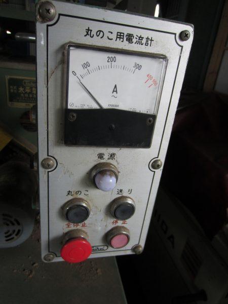 太平製作所 ギャングリッパ A43-H
