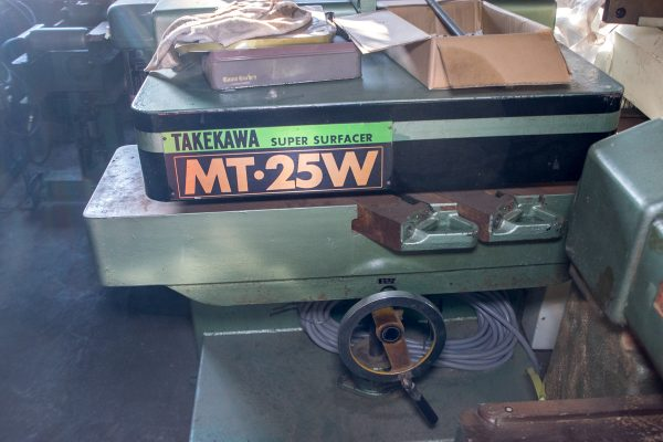 竹川鉄工 超仕上げかんな盤 MT-25W